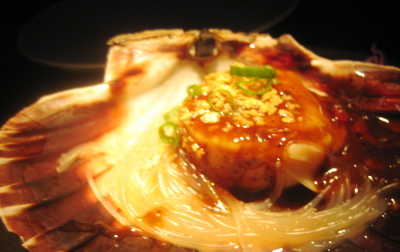 Scallop in black bean sauce