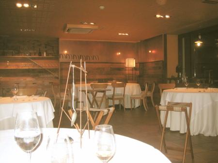Mugaritz Dining Room