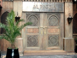 Al Fassia restaurant doorway