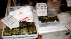 bah tzang or zongzi for sale on Gerrard Street