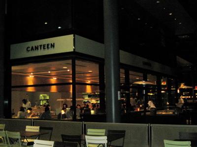 Canteen Restaurant, Spitalfields Market, London