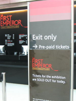 First Emperor Sold Out