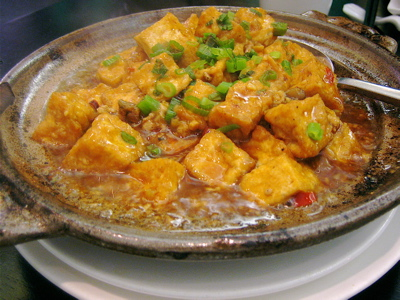 braised tofu at Haozhan restaurant, London
