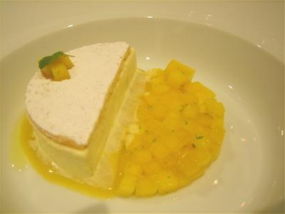 Kaffir lime pie, Hibiscus restaurant, London