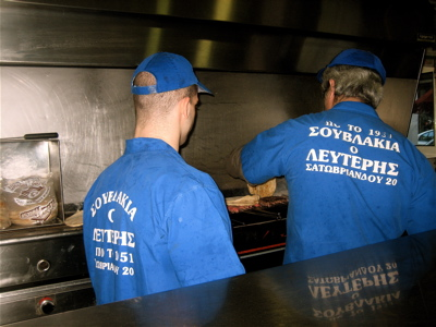 Grill guys at Lefteris