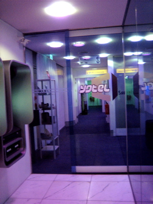 Gatwick Yotel entrance