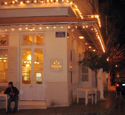 Mamacas Taverna exterior