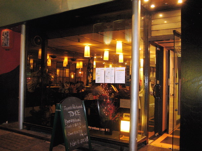 Exterior Of Tomoe Sushi Restaurant In London