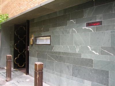 Hakkasan restaurant exterior