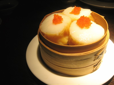 Hakksan scallop shu mai, London