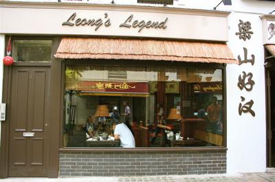 Leong's Legend, 4 Macclesfield Street, W1D 6AX