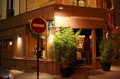 Restaurant Itineraires, 5 rue de Pontoise, Paris
