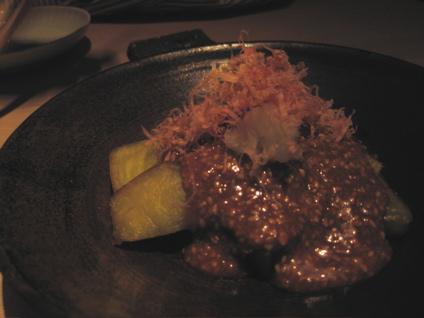 Sesame aubergine at Sake No Hana