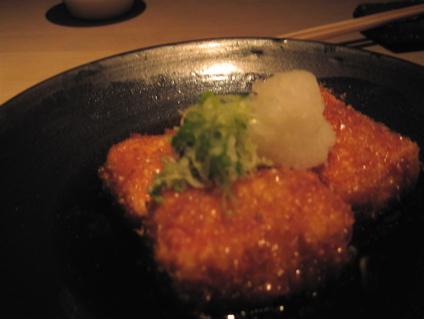 Tosa tofu with bonito flakes at Sake No Hana