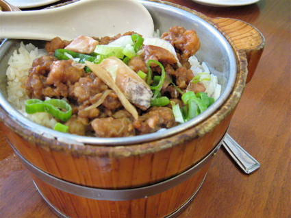 pork and preserved fish, served with white rice