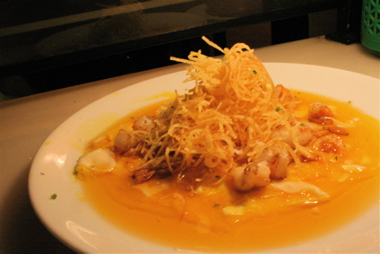 carpaccio huevos fritos (our superstar dish of the night)