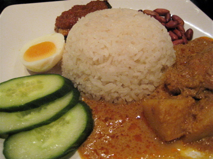 nasi lemak at Sedap restaurant in Clerkenwell