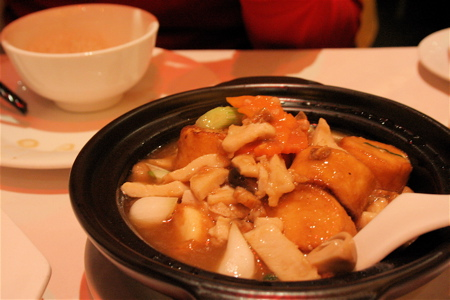 salted fish, chicken and Japanese tofu clay pot