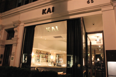 Kai (Chinese) Restaurant in Mayfair