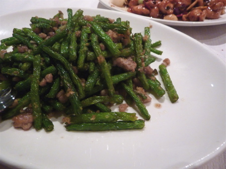 twice fried green beans with minced pork and preserved veg (£8.50)